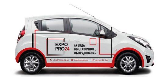 avto-EXPO 2-01
