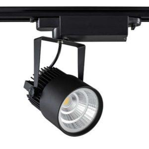 Светильник LED трековый